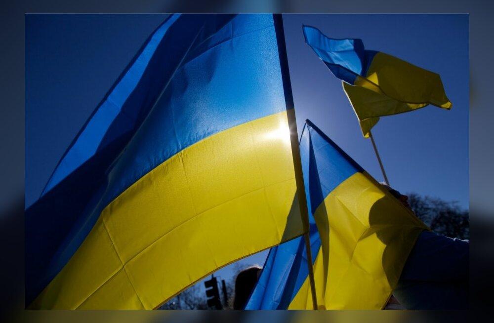 Ukraina lipp