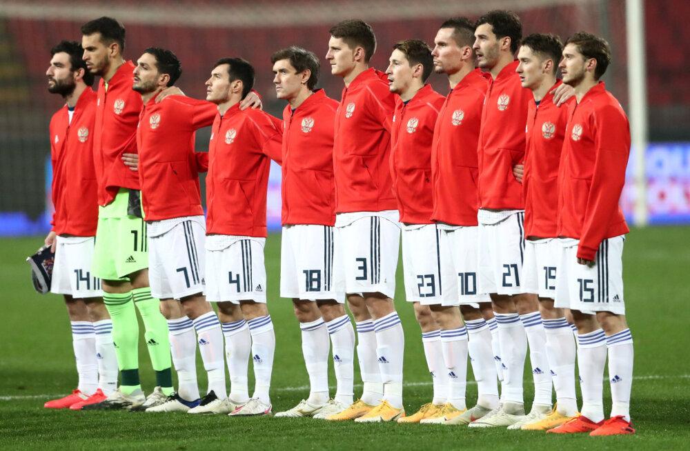 ВИДЕО: Сборная России проиграла главный матч года со счетом 0:5