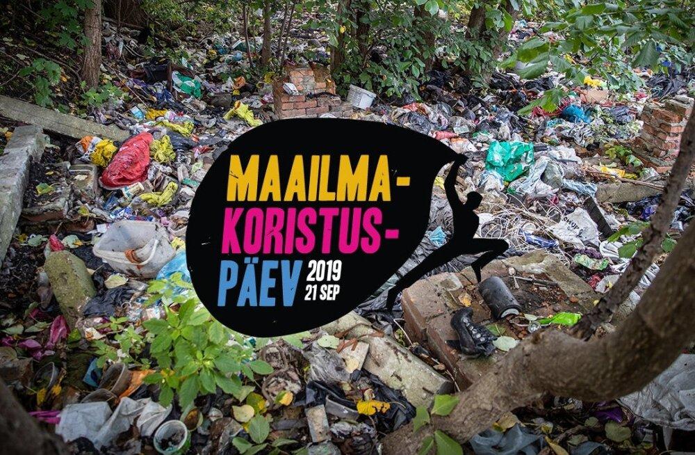 Всемирный день чистоты уже сегодня! В Ласнамяэ пройдет игра по уборке мусора