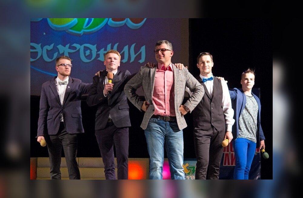 20 лет КВН Эстонии: игра на кубок Поколений