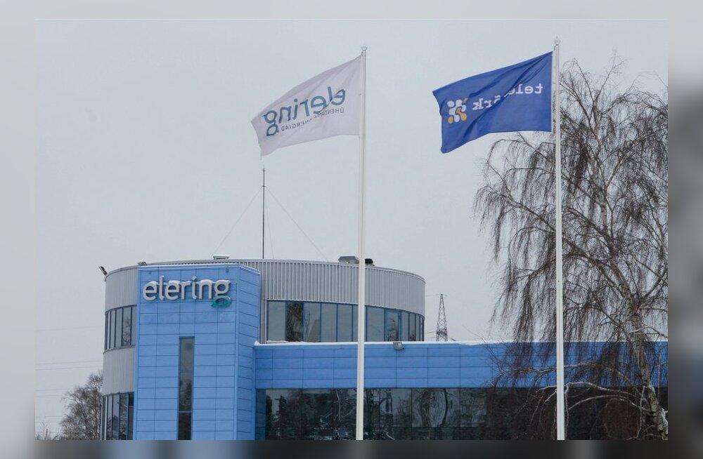 Eesti Energia Kadaka kontor