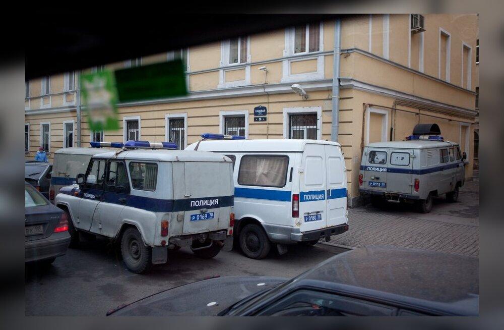 Vene võimud otsisid läbi Human Rights Watchi Moskva kontori