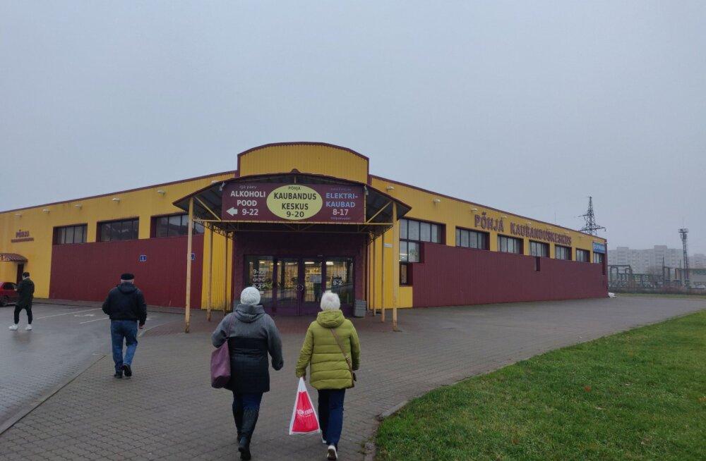 ЭСКИЗЫ: Здание магазина Lidl, которое построят в Нарве на месте Põhja kaubandus keskus, не будет отличаться архитектурными изысками