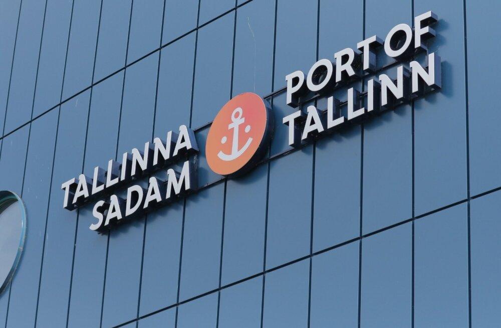 Государственные коммерческие предприятия выплатят в бюджет 121,6 млн евро дивидендов