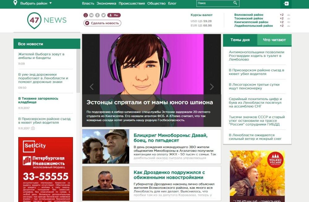 Mis portaal on arvatavast FSB agendist kirjutav 47news.ru?