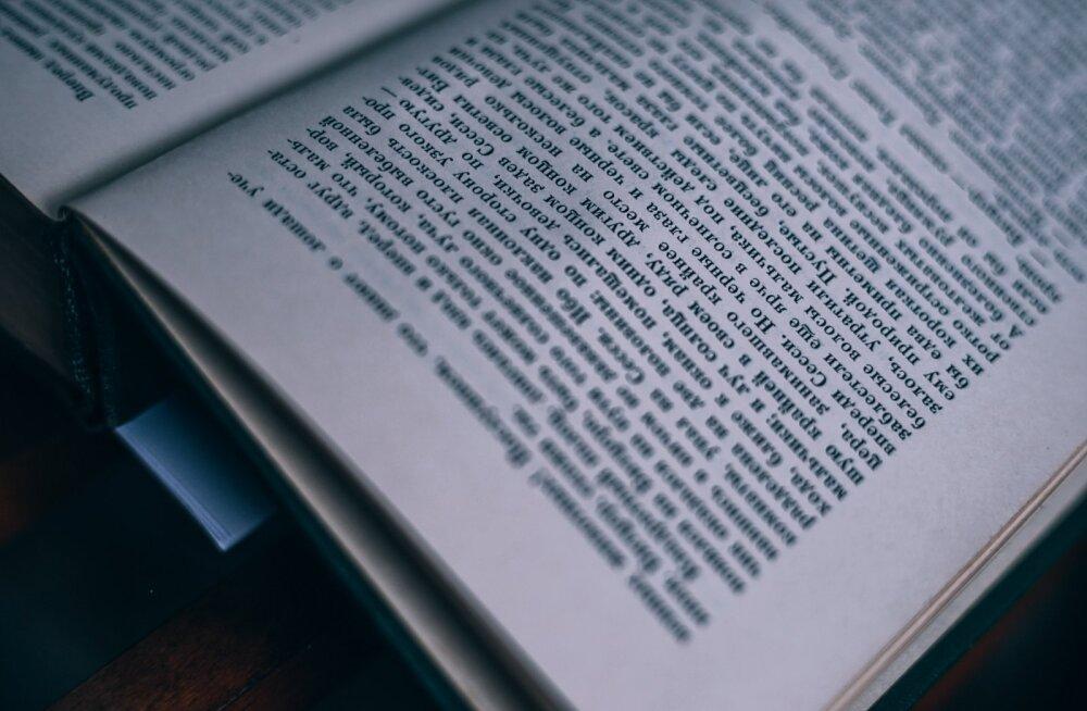 Черный список слов и выражений, которые портят русский язык