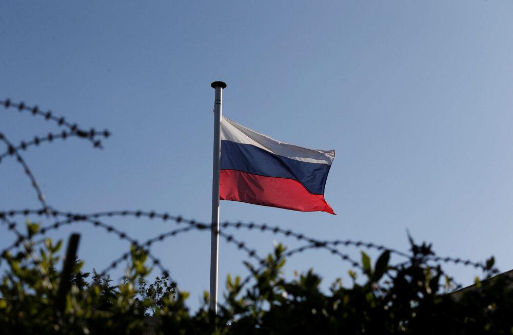 В Греции в российское консульство бросили ручную гранату