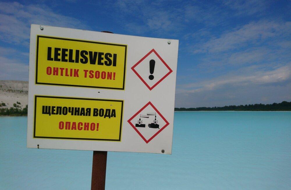 Helesinine laguun
