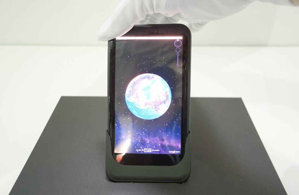 Midagi uut: nutitelefon, mille painutamine võimaldab äppe kontrollida!