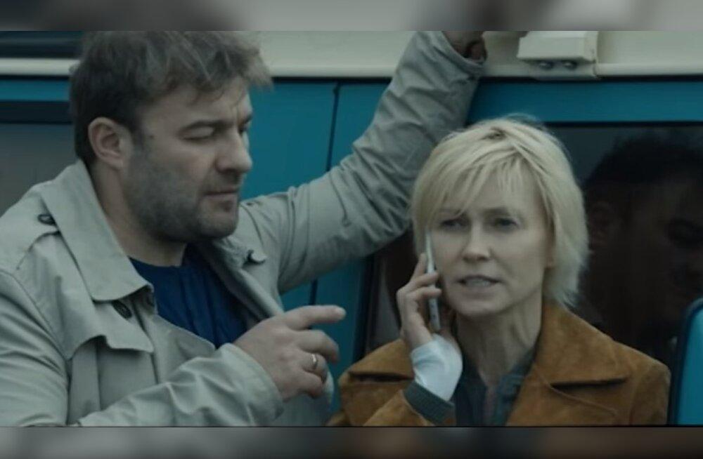 Ингеборга Дапкунайте благодаря российскому сериалу выучила эстонский язык