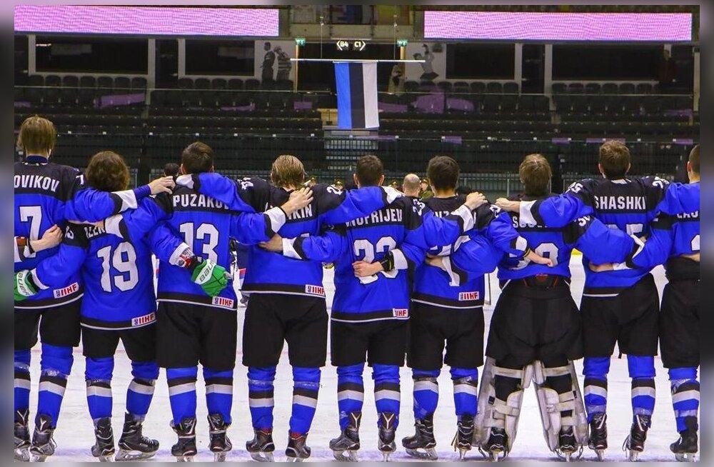 Eesti (U20) jäähokikoondis