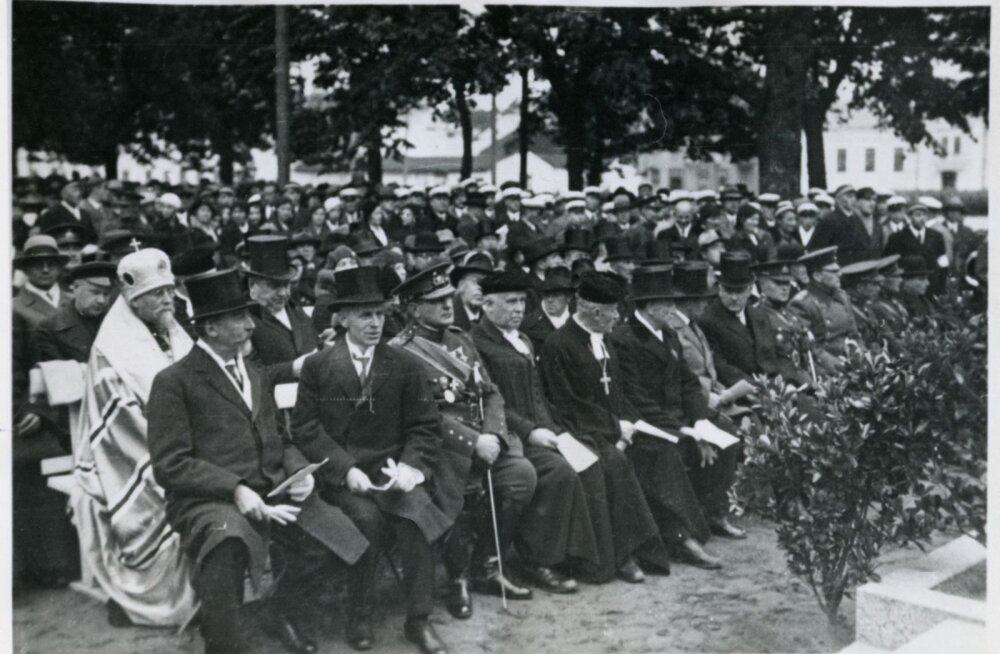 Tartu Ülikooli 300.juubeli tähistamine 1932. aastal