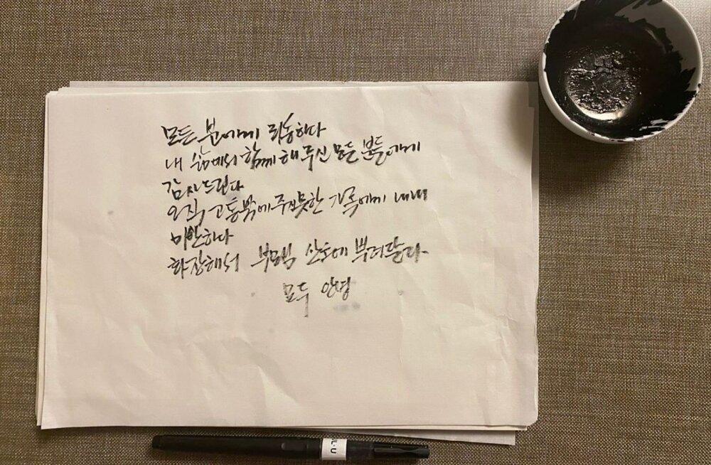 Hüvastijätukirja maha jätnud ja kadunud Souli linnapea Park Won-soon leiti surnuna