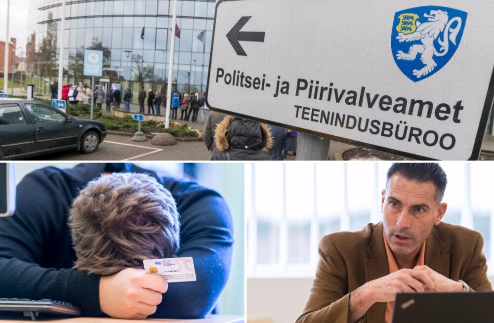 PPA: 15. juunil toimus ID-kaardi teemal tavapärane kohtumine, kus Lehmannil polnud midagi lisada