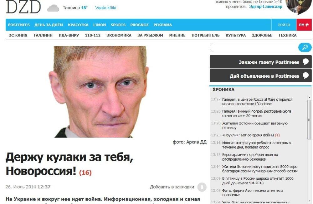 Андрей Бабин — о своем месте в санкционном списке Украины: я подумал, что это шутка