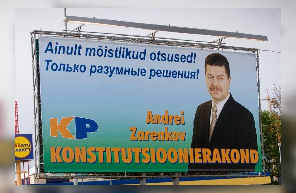 Andrei Zarenkov Konstitutsioonierakonna valimisreklaamil