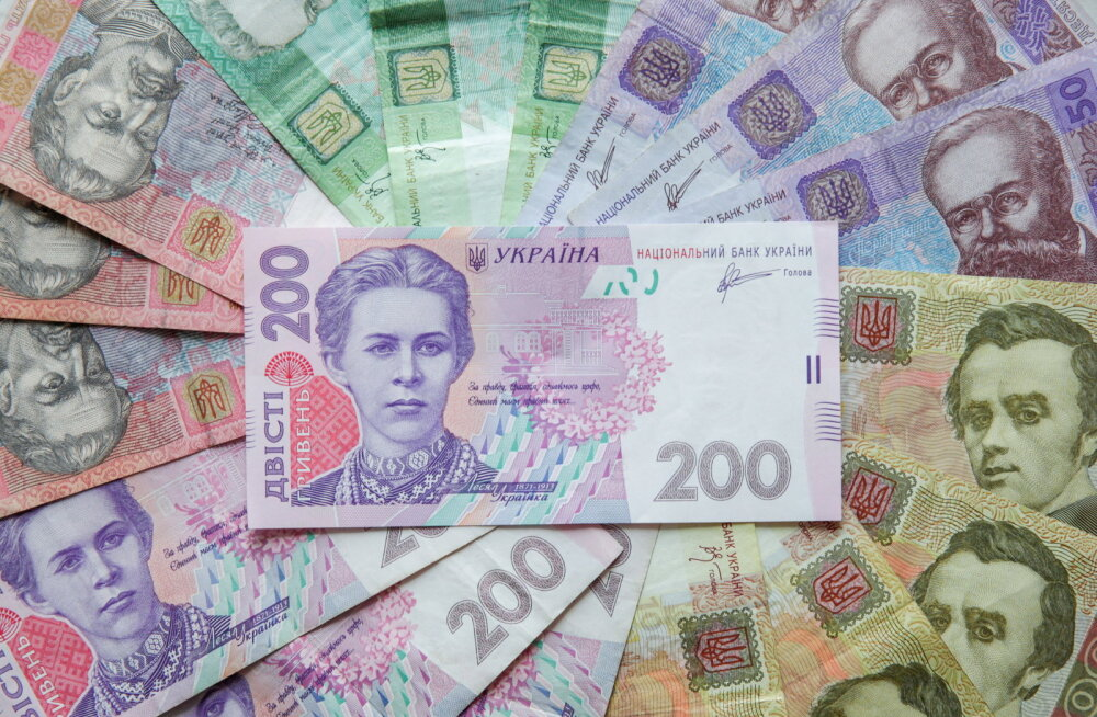 Ukraina keskpank kutsus suurpankade juhid arutama võimaliku sõjaseisukorra väljakuulutamist