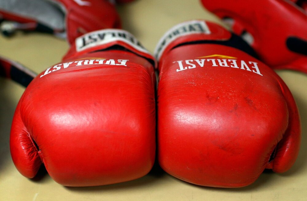 Naval Academy Boxing