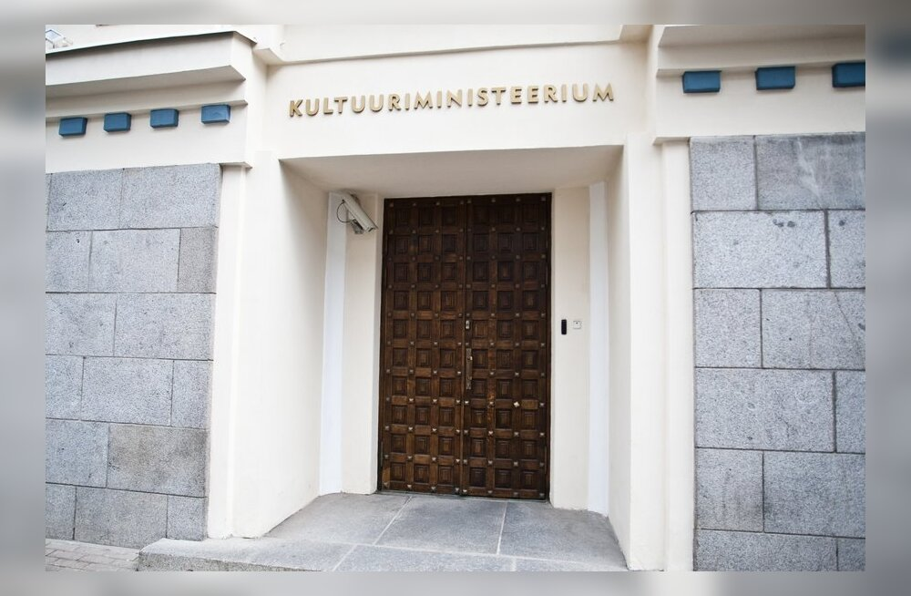 Kultuuriministeeriumi teatrinõunikuks saab Hillar Sein