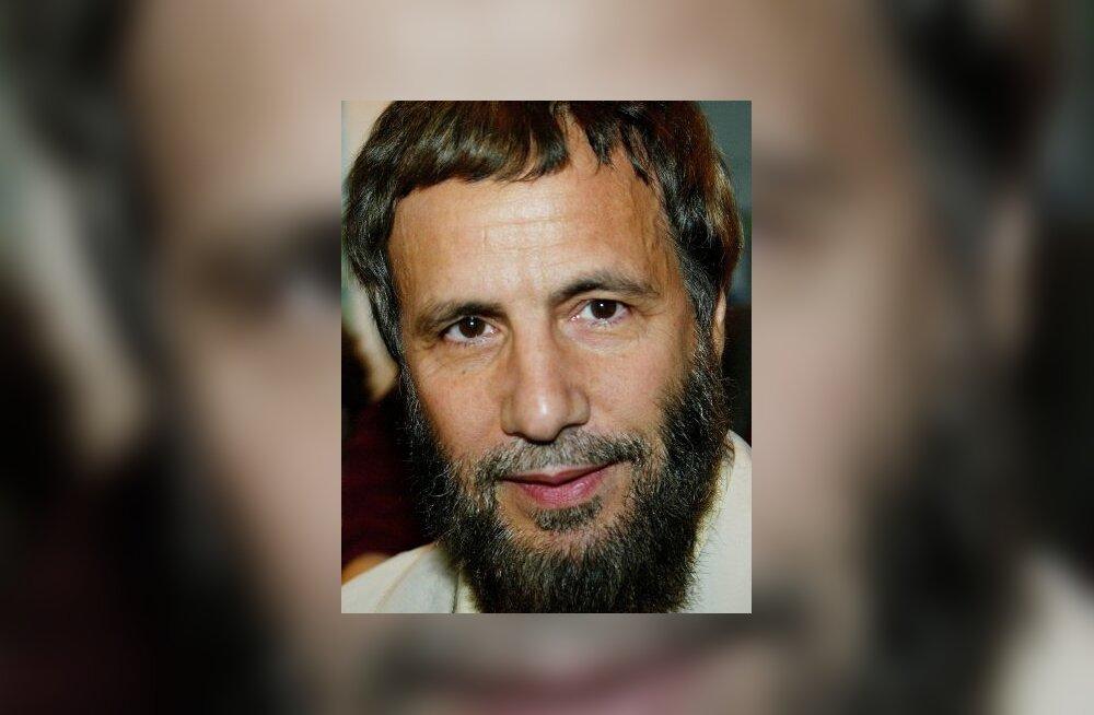 Юсуф Ислам