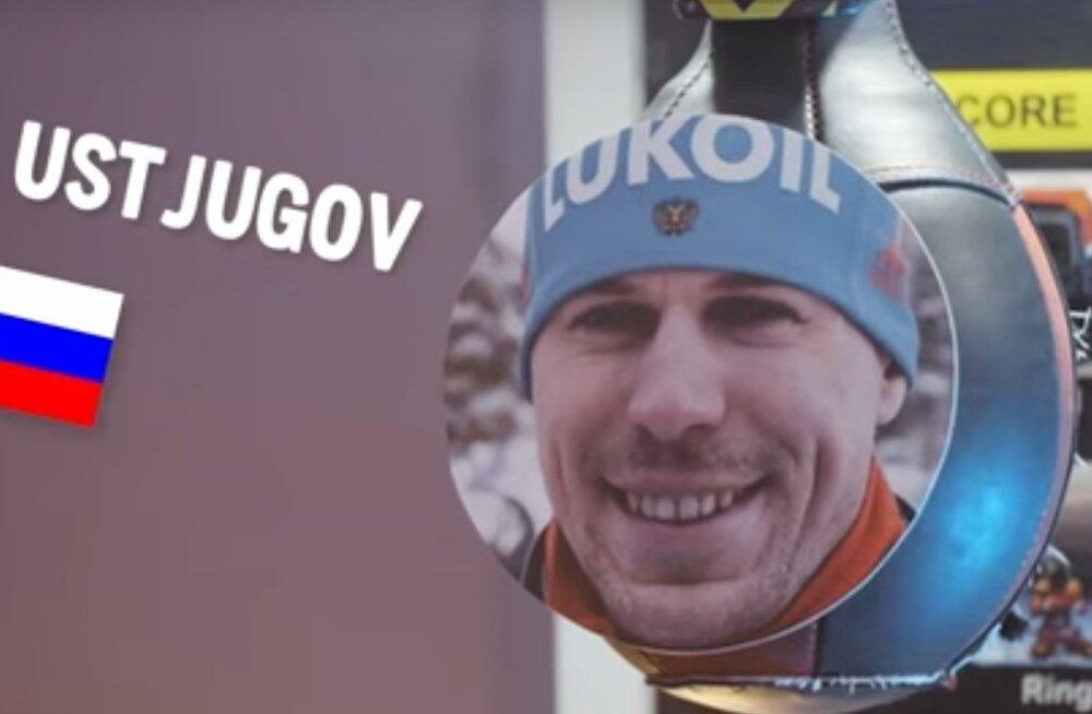 Sergei Ustjugovi pilt poksikotil