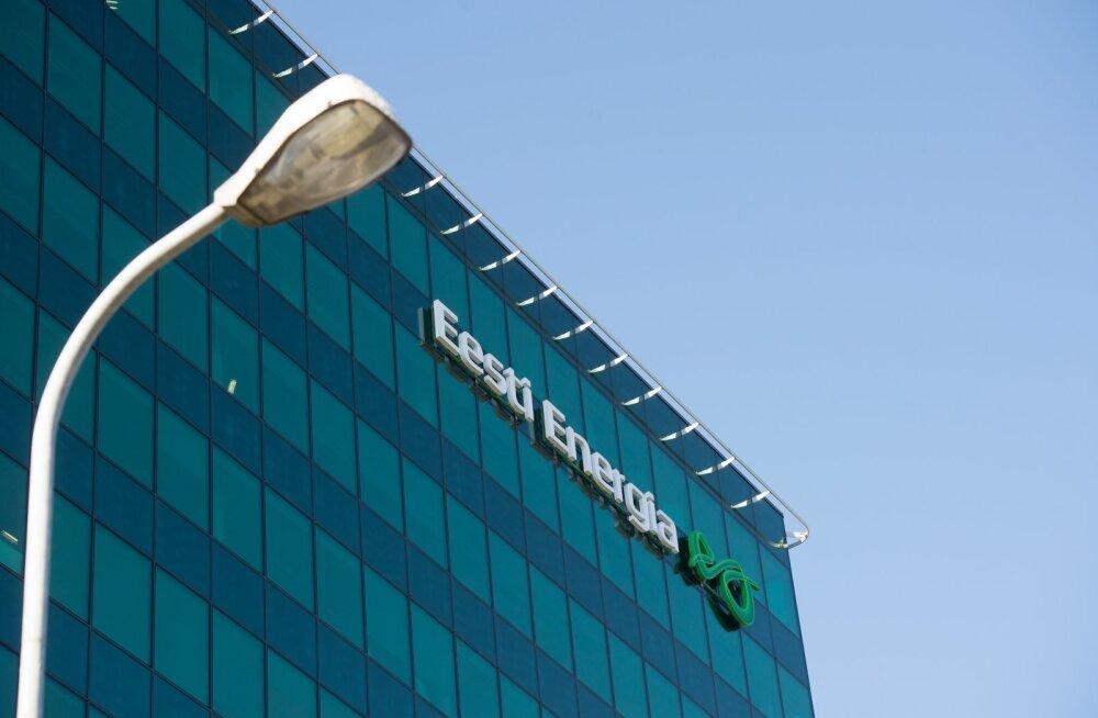 Eesti Energia koondab kaevandused ja elektritootmise ühte ettevõttesse