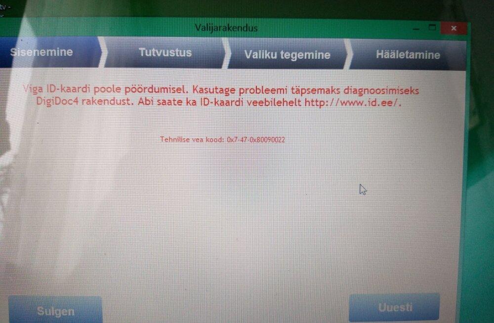 60d688774cc Lugeja jäi e-hääletades hätta: arvutis on uusim tarkvara, aga valida ei saa
