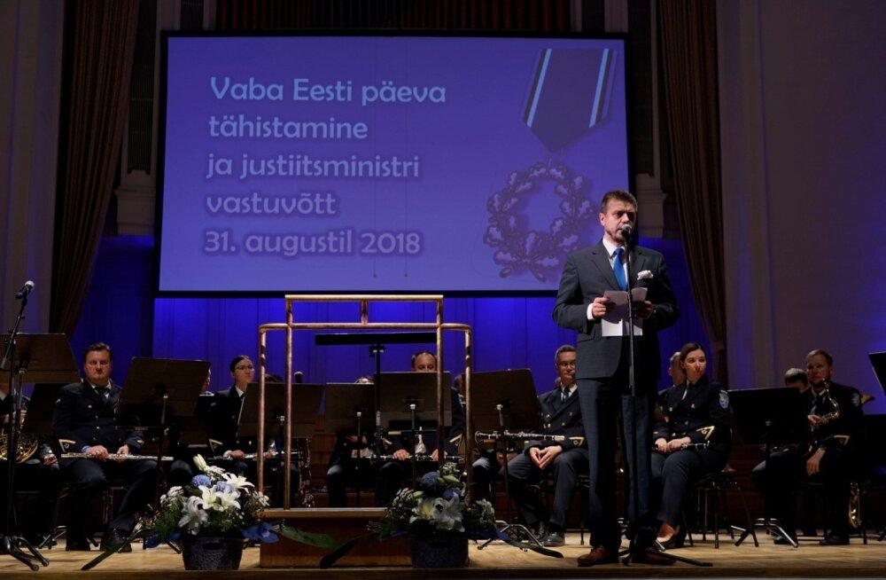 Tammepärja aumärkide üleandmise tseremoonia avamine