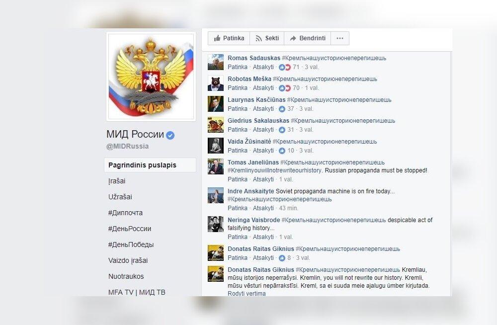 """""""Кремль, нашу историю не перепишешь"""". Литовцы штурмуют страницу МИД России в соцсети"""