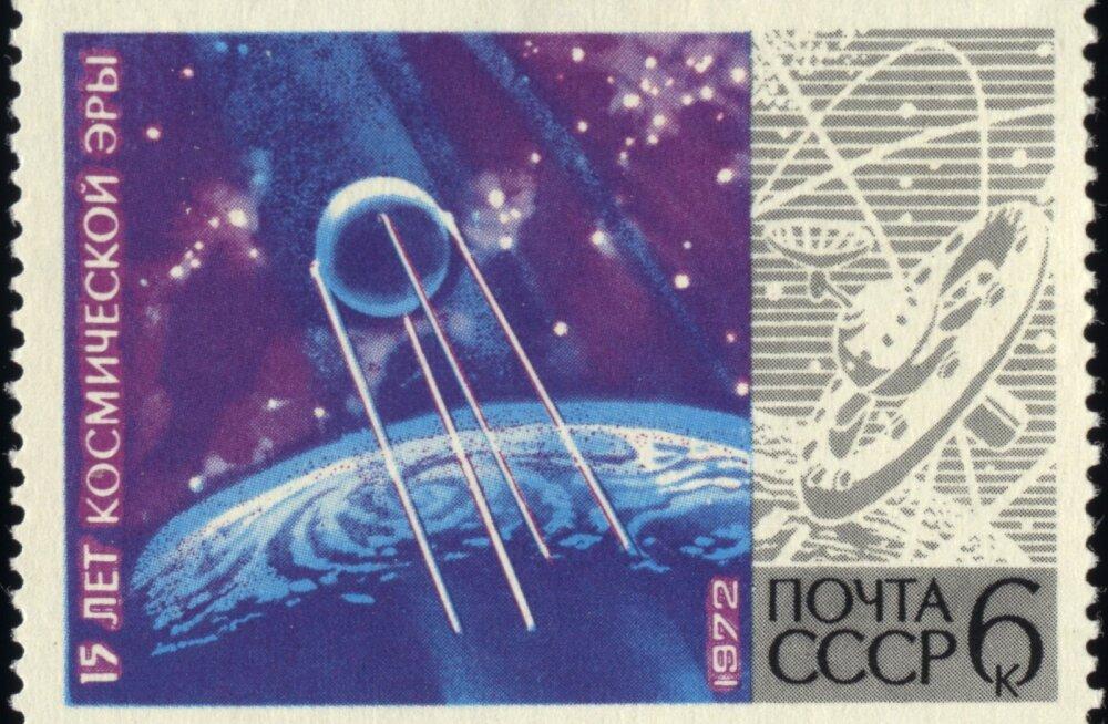 """1972. aasta Nõukogude postmark """"15 aastat kosmoseajastut"""""""