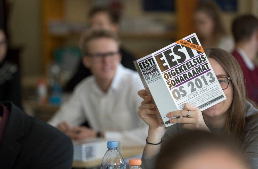 ГРАФИКИ | Результаты госэкзамена по эстонскому языку как второму постоянно идут вверх