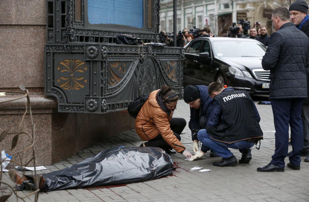 В Генпрокуратуре Украины назвали организатора убийства Вороненкова