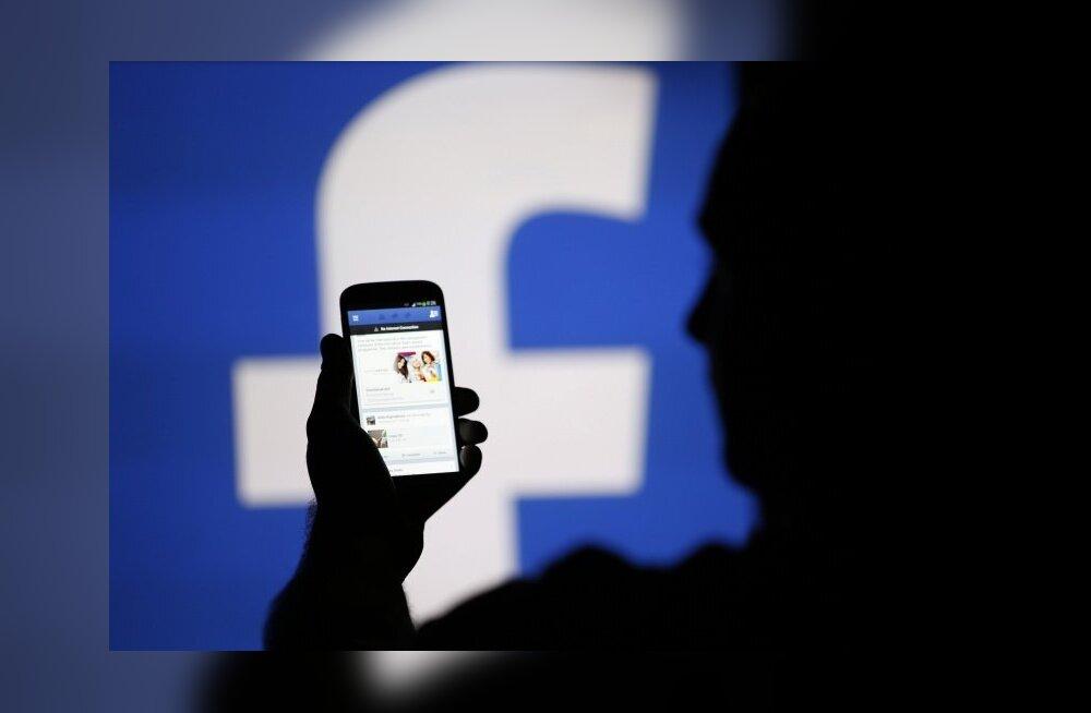 """Facebookis ei saa peagi enam """"peitu pugeda"""""""