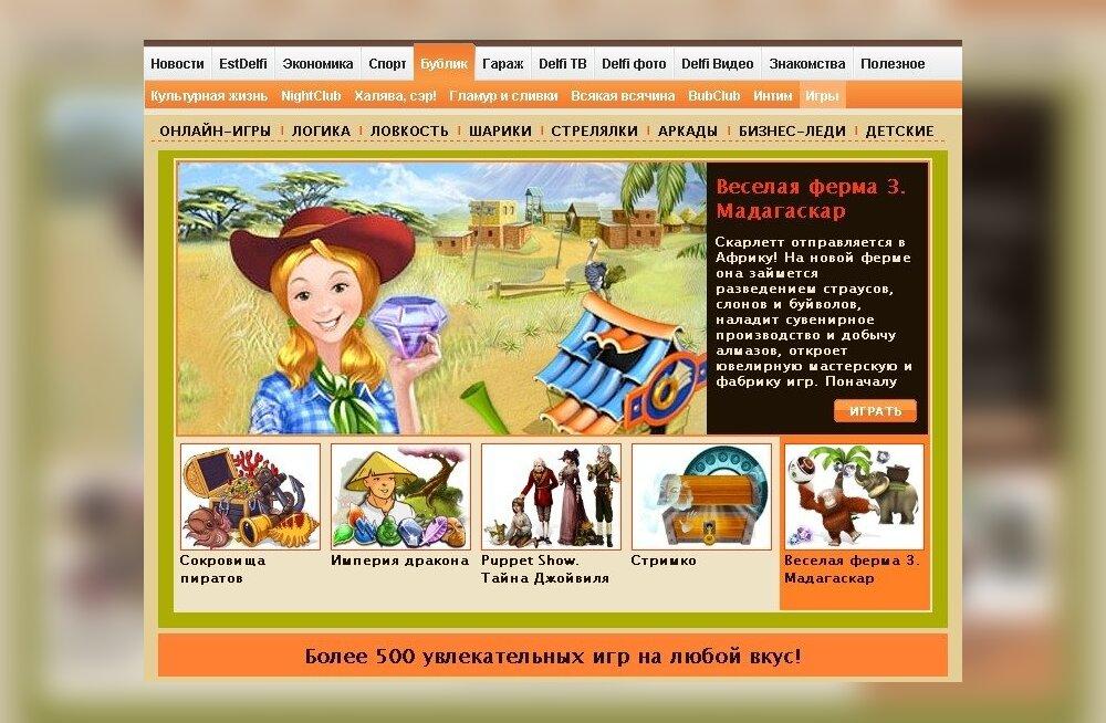 детский игровой сайт и портал
