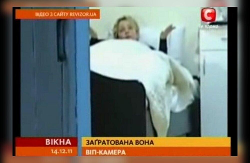 Прокуратура: Тимошенко согласилась переехать в больницу