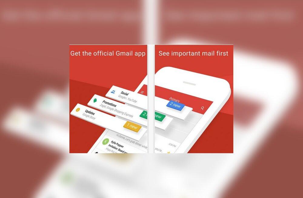 Google ei pea meie Gmaili e-kirjade läbiuurimist enam oluliseks