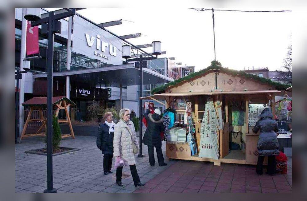 Годовой оборот Viru keskus вырос до 117 млн евро