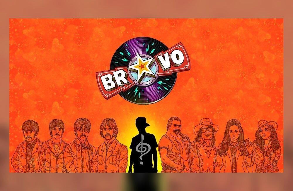 """4 марта стартует международное музыкальное шоу талантов """"BRAVO!"""""""