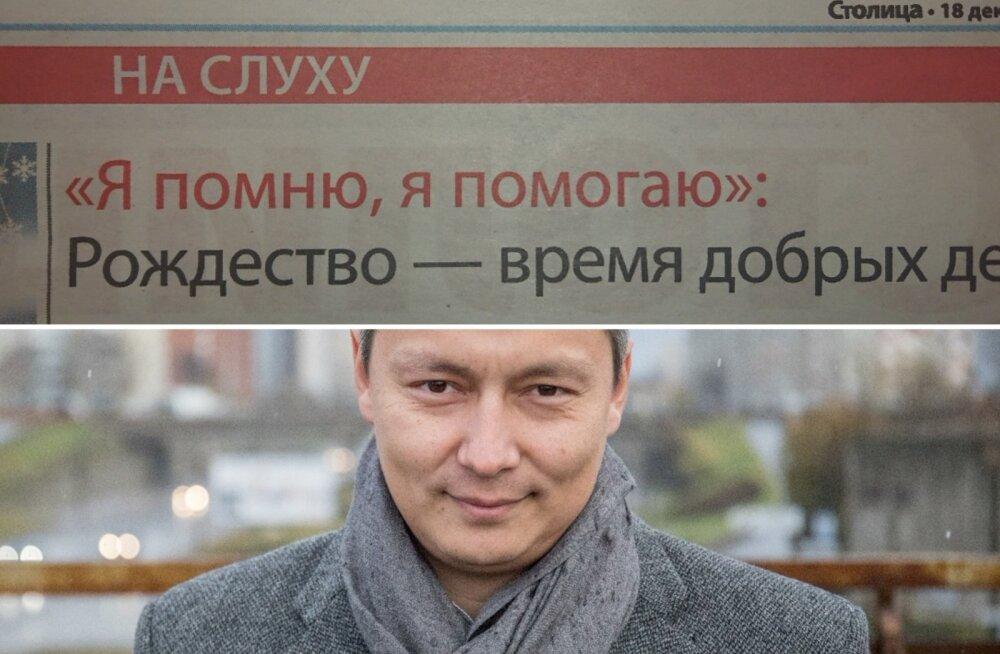 Mihhail Kõlvart teeb maksumaksja raha eest võimsat venekeelset propagandat