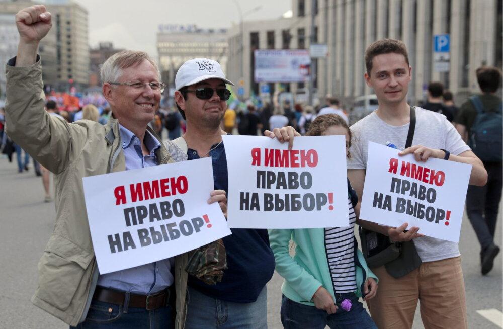 В Москве начался митинг за допуск независимых кандидатов на выборы в городскую думу