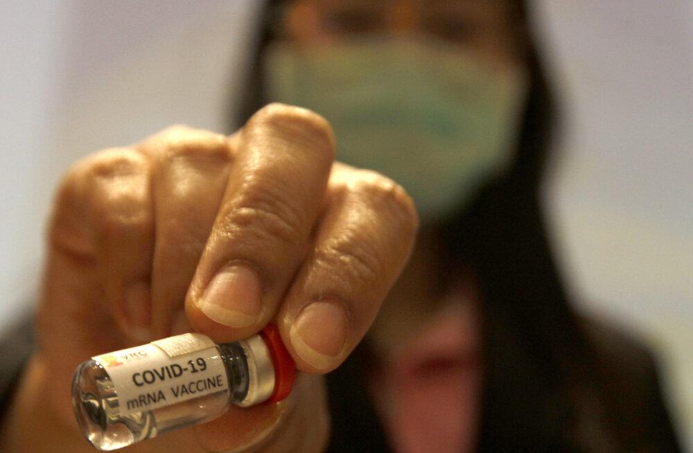 Вакцина от коронавируса Covid 19
