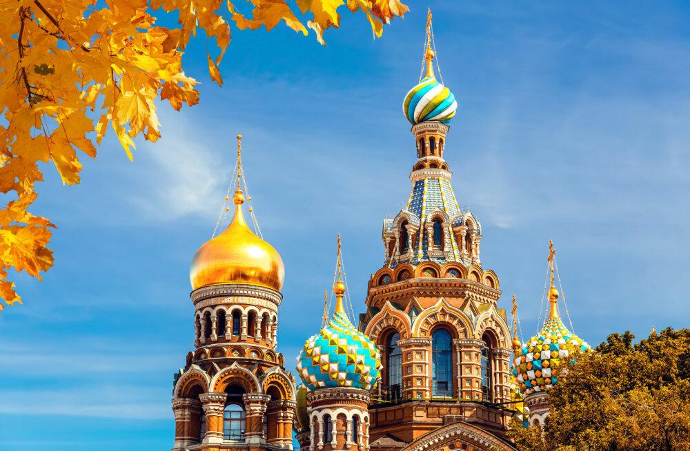 Самые красивые города России для путешествий осенью