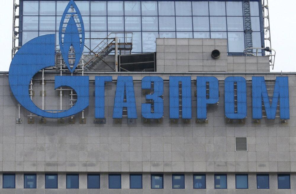 СМИ: Газпром пытается лишить Украину транзитных средств