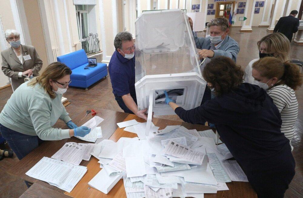Предварительные данные ЦИК РФ говорят о победе действующих губернаторов