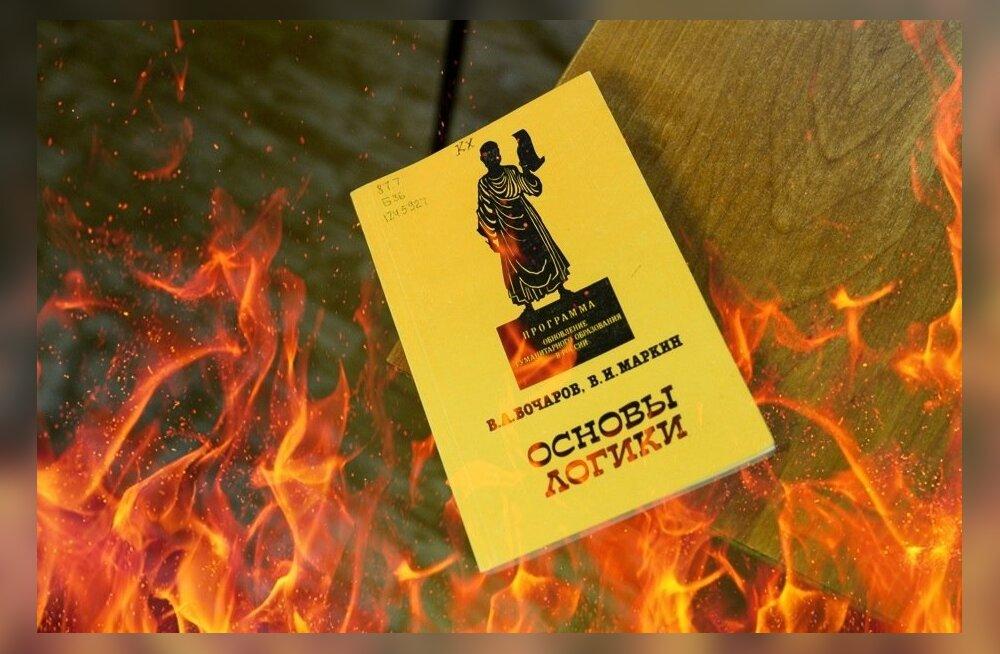 """Komimaal põletati """"Vene ideoloogia jaoks võõraid"""" raamatuid"""