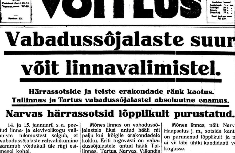 Tallinna volikogu valimised 1934: vapside põrmustav suurvõit, kuid Artur Sirk linnapeaks ei saanud