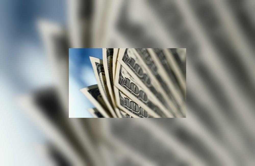 Для расследования дела фонда ВЭБ предлагается создать спецкомиссию