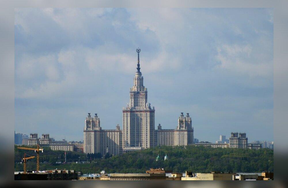 Moskva Riiklik Ülikool