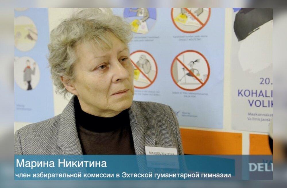 Valimised Põhja-Tallinnas