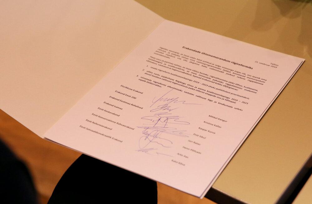 """Фонд Госреформы заканчивает свою деятельность: """"Все в руках правительства Юри Ратаса"""""""
